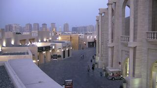 Doha Amphitheater Katara Latest