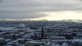 Kazan City Center Live Stream
